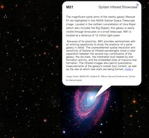 Наблюдай за небесными телами на Google Sky